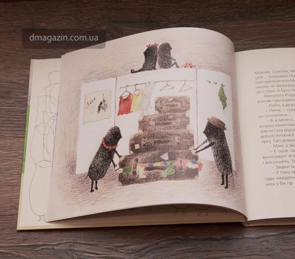 lev-books-4