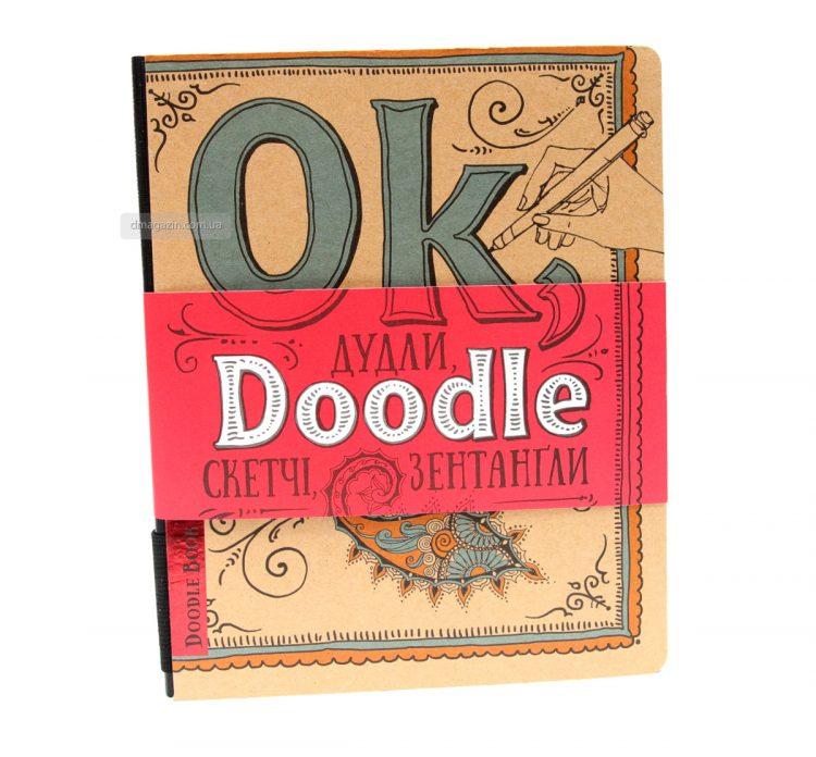 doodlebook-3