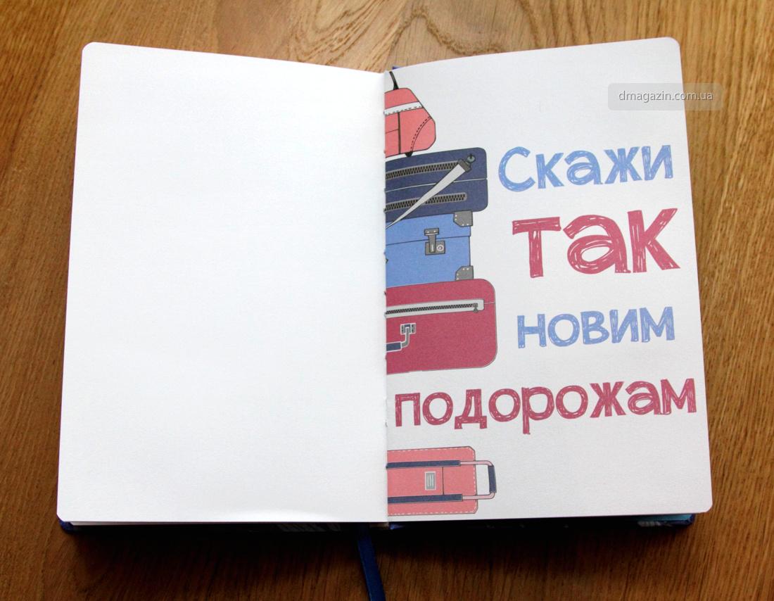 orner-notebook-14
