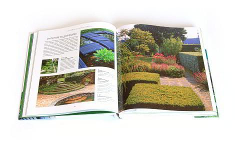 Дизайн Брукс - Дизайн сада. Фото: Д.Журнал