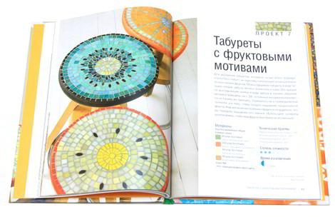 Д.Магазин - Книга