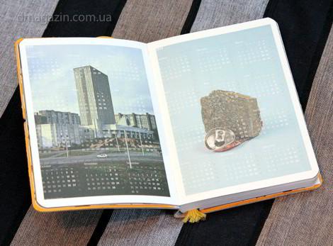 Д.Журнал. Обзор дизайнерской канцелярии