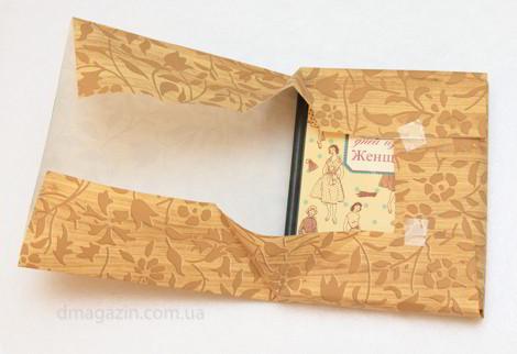 Упаковка подарков. Д.Журнал