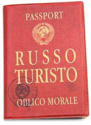 "Обложка для загранпаспорта ""Russo turisto"""