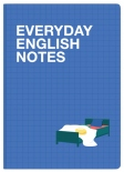 "Блокнот в точку Gifty ""Everyday English notes"""